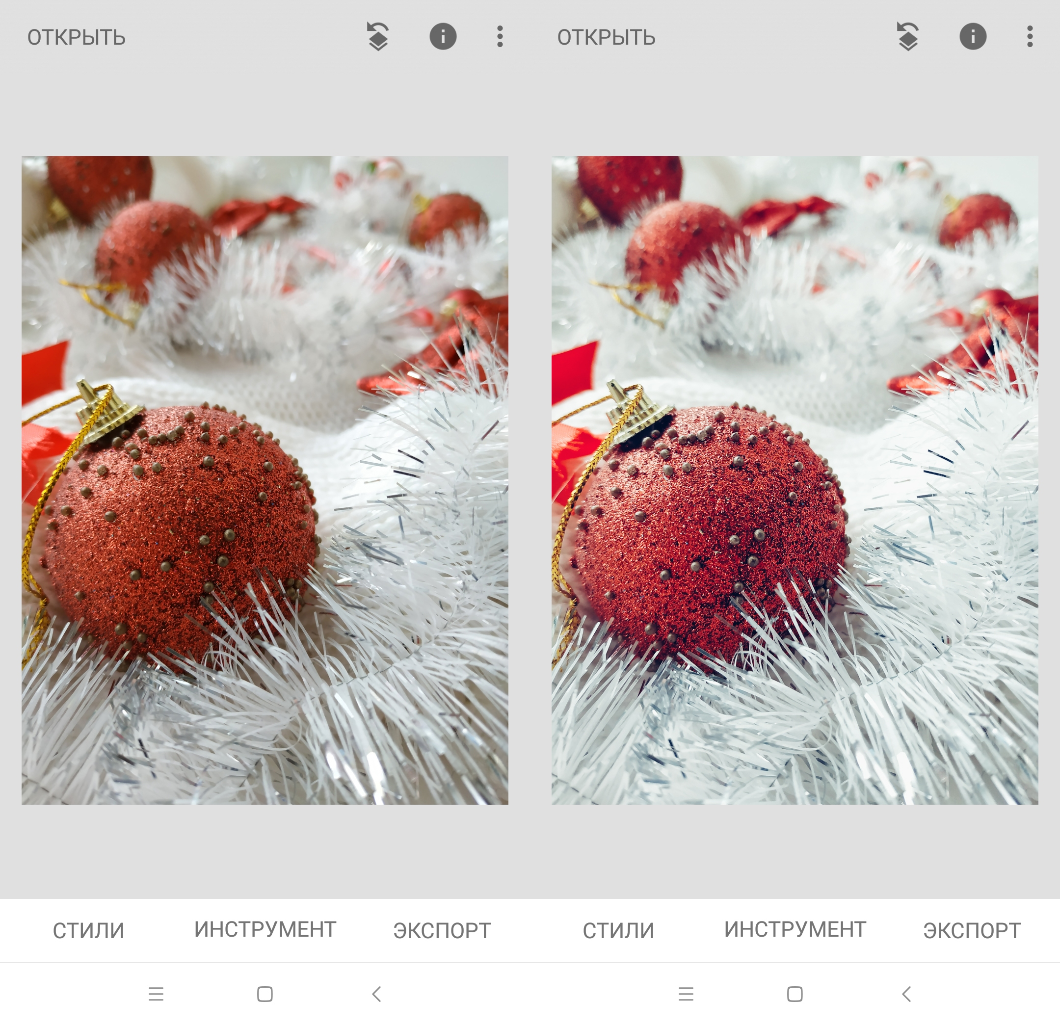 пример обработки фотографии до и после