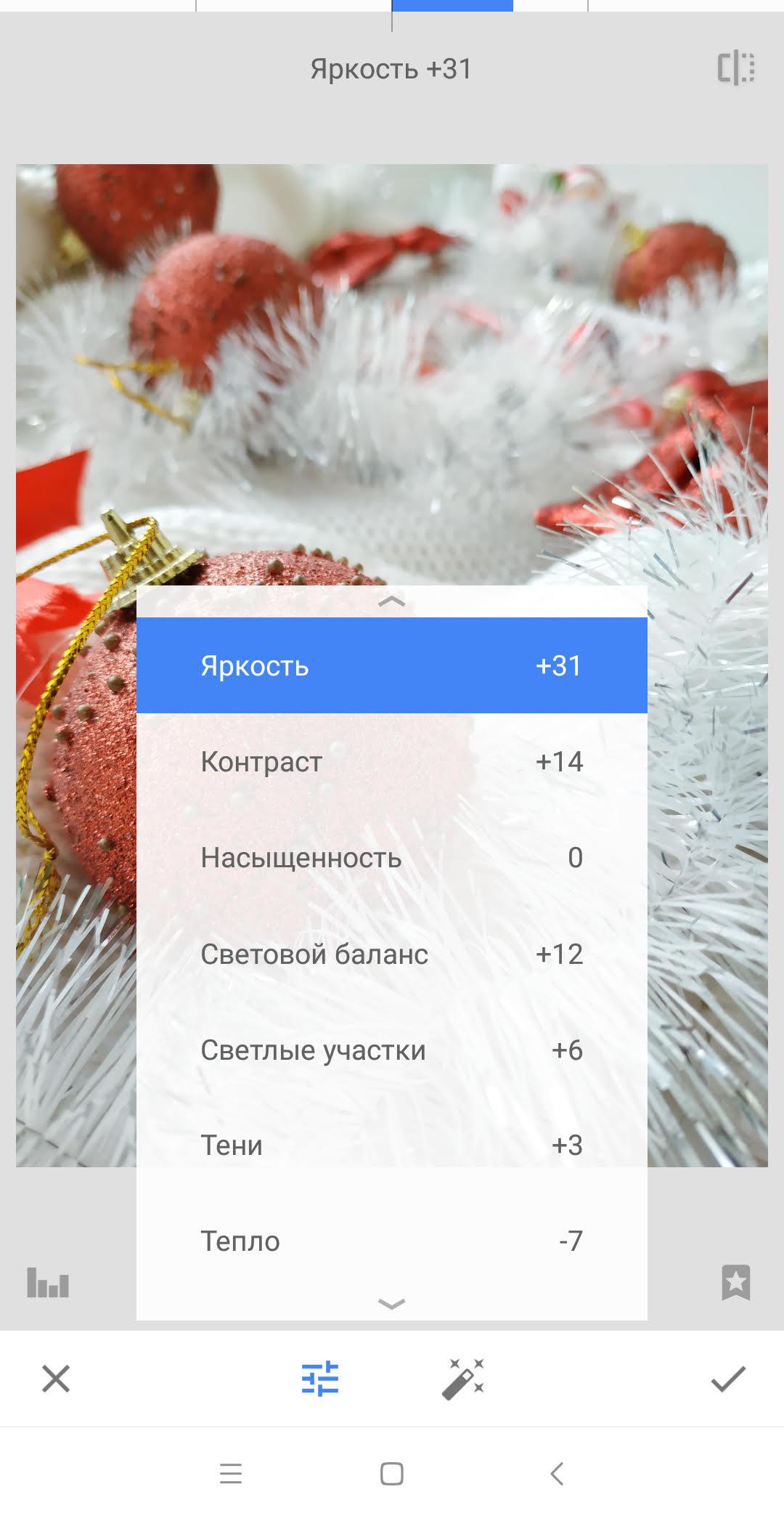 цветокоррекция в мобильном приложении