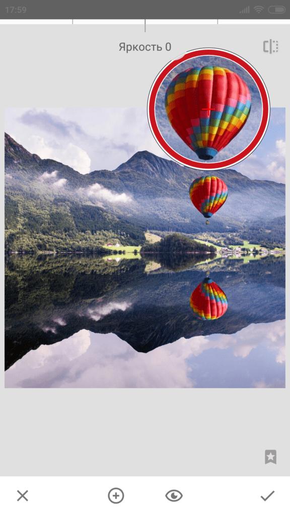 Увеличение объекта при точечной коррекции фотографии