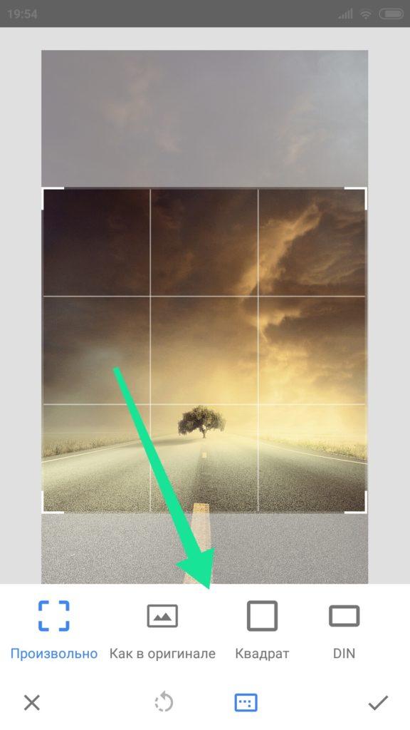 Форматы кадрирования в Snapseed