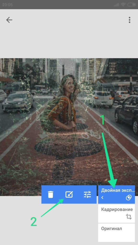 Удаление лишних объектов снимка