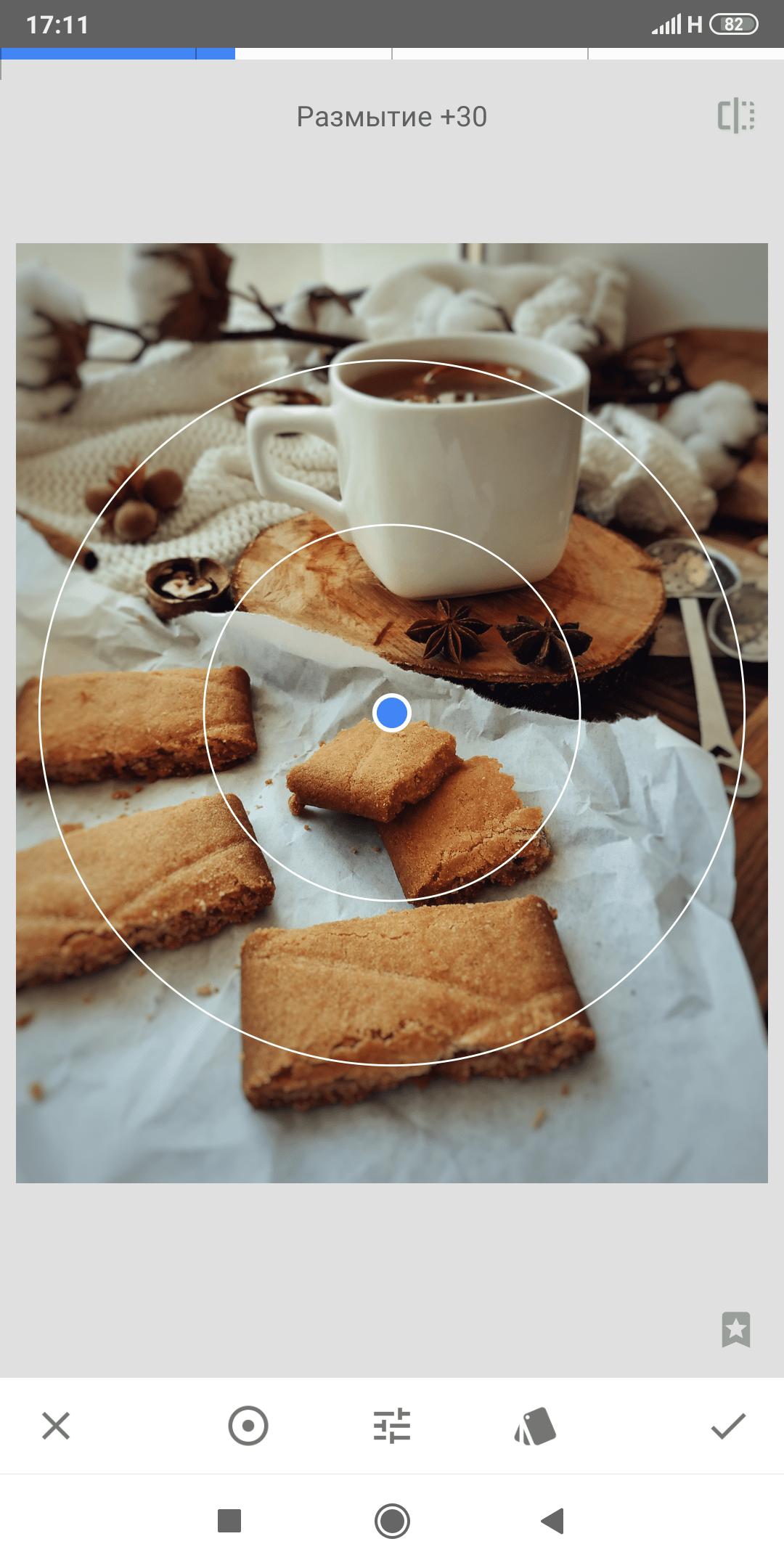 Как размыть объект на фото в Snapseed