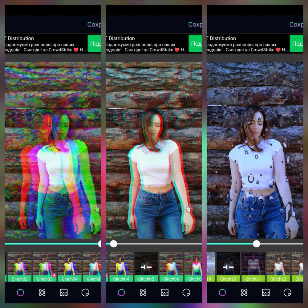 Приложение Glitch Camera