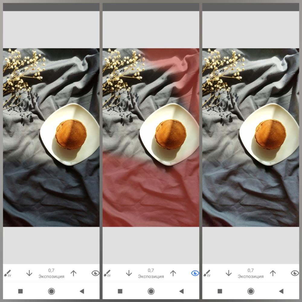 Инструмент Кисть Snapseed