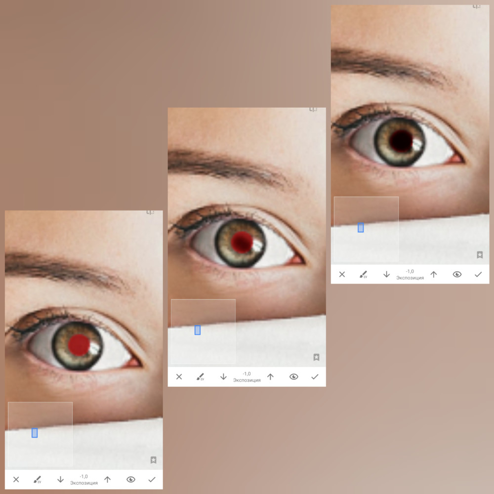 Убрать красные глаза в Snapseed