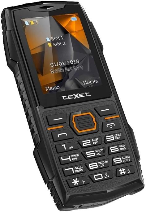 Texet TM-519R