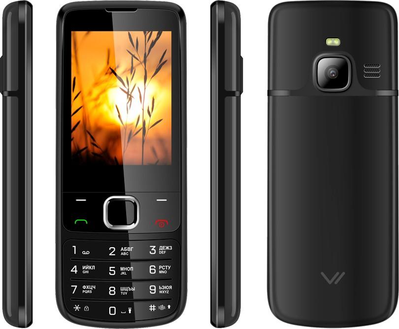Vertex D545