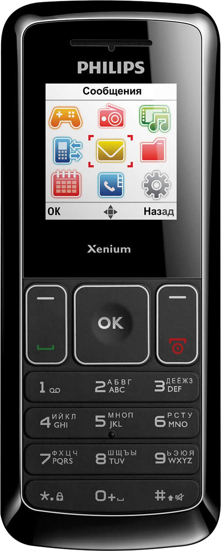 Philips Xenium X125