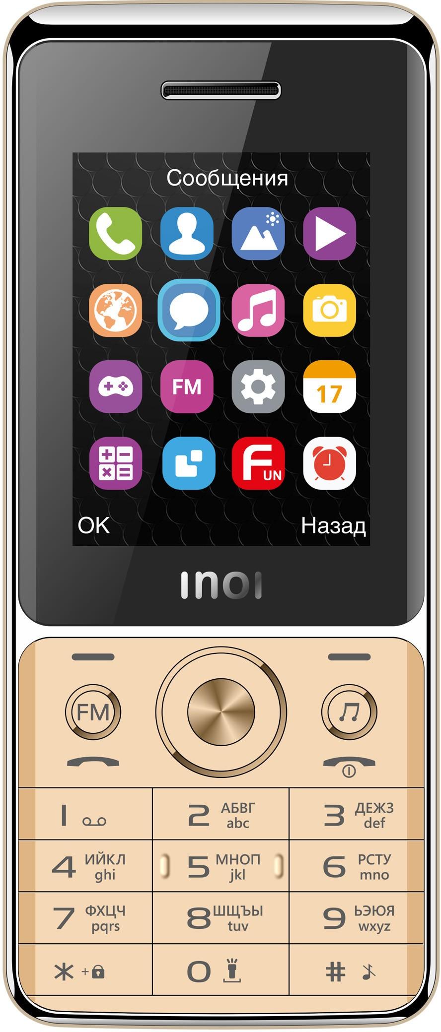 Inoi 248M
