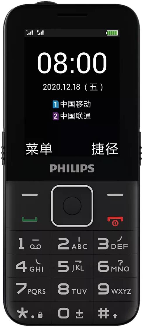 Philips Xenium E526